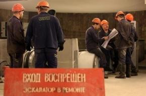 «Лиговский проспект» закроется на капремонт 5 января