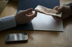Замглавы полиции Бирюлево задержан за «крышевание» бизнеса