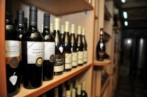 Петербуржец избил продавщицу из-за отказа продать спиртное