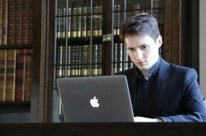 На место Дурова «ВКонтакте» нашли трех кандидатов