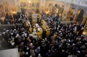 Дарам волхвов в Петербурге уже поклонились 50 тысяч человек