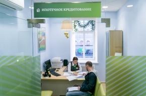В декабре 2013 года Северо-Западный банк Сбербанка выдал рекордный объем жилищных кредитов в Санкт-Петербурге