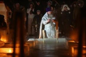 В Ленобласти откроют 49 купелей для крещенских купаний