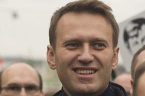 СК запретил Навальному самовольно покидать Москву