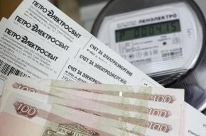 Жители России больше всех в мире платят за услуги ЖКХ