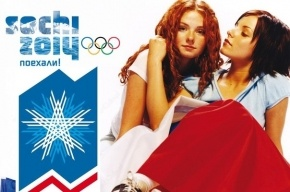 Группа «Тату» примет участие в церемонии открытия Олимпиады в Сочи