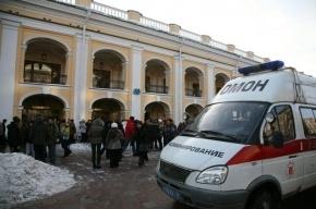 В Петербурге задержан мужчина за ложное сообщение о минировании