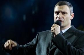 Кличко назвал отставку Азарова попыткой сохранить лицо