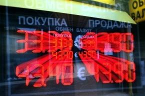 Доллар подорожал до 35,39 рубля, евро – до 48,20 рубля