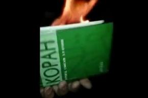 В Москве задержали автора видео о сожжении Корана