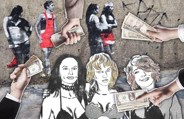 В 2000-е годы проститутками становились наркоманки, а теперь - мигрантки