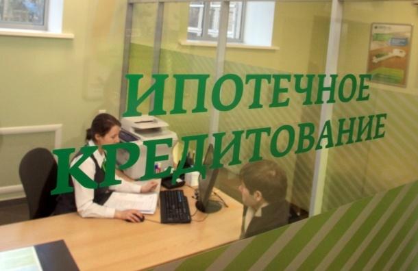 Сбербанк продлил популярные акции по ипотечному кредитованию