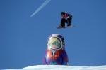 Мужской сноуборд на Олимпиаде в Сочи, квалификация и полуфинал: Фоторепортаж