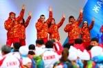 Фоторепортаж: «Олимпийская деревня в Сочи-2014»