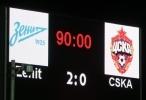 Зенит – ЦСКА, 2 февраля: Фоторепортаж
