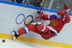 Россия – Словакия: счет 1:0 по буллитам в пользу России: Фоторепортаж