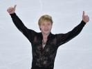 Фоторепортаж: «Плющенко на Олимпиаде 2014 в Сочи »