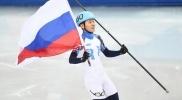 Фоторепортаж: «Золото шорт-трекистов вывело сборную России на второе место в медальном зачете »
