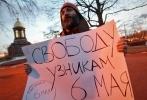 Фоторепортаж: «Приговор по болотному делу, митинг у здания суда»