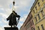 Фоторепортаж: «В Петербурге открывают памятник архитектору Трезини»