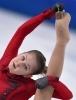Фигурное катание, произвольная программа, женщины, Юлия Липницкая: Фоторепортаж