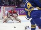Фрагменты хоккейного матча Олимпиады-2014 Чехия - Швеция 12 февраля: Фоторепортаж