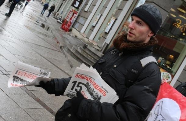 Власти вновь не согласовали шествие за пересмотр приватизации