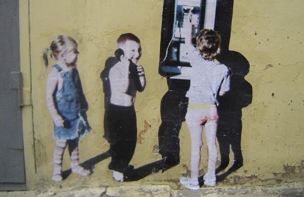 Детские телефонные розыгрыши выходят из моды