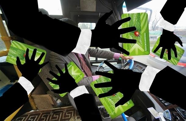 В маршрутках отказываются принимать «Подорожник»: «Деньги давай»