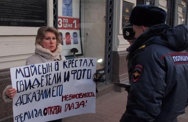 Защитник пакгауза Варшавского вокзала осуждён на 4 года