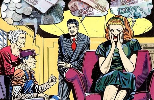 Миллион льготников по квартплате лишат льгот за долги
