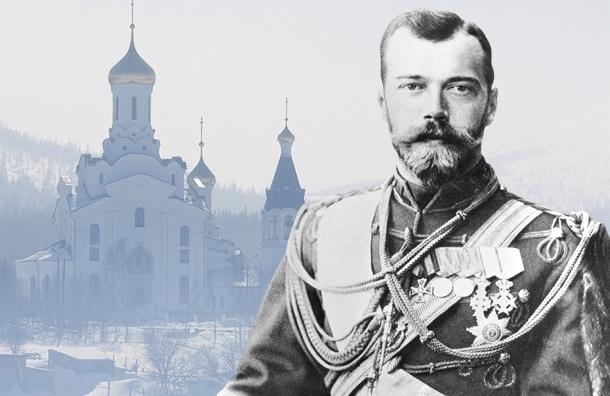 Дом Романовых и Церковь покажут на мультимедийной выставке в Петербурге