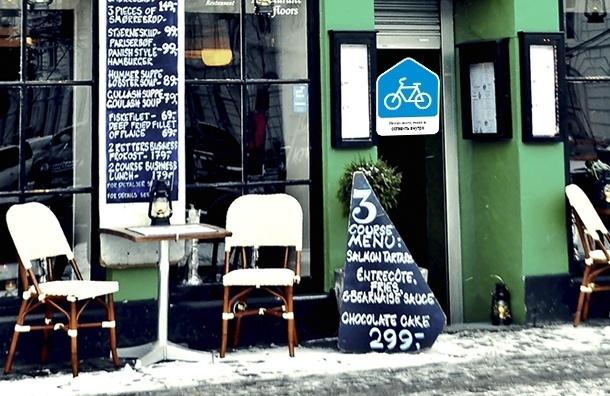 Петербургcкие кафе и библиотеки укроют велосипеды от воров