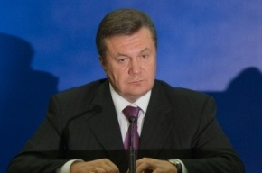 Самолет Януковича приземлился на военном аэродроме Ростова