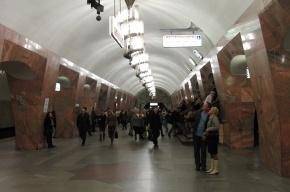 В московском метро прервано движение на «желтой» ветке