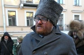 Милонов просит заблокировать «ВКонтакте» на Украине