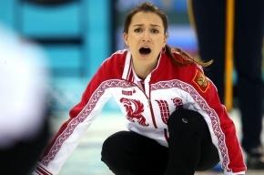 Российские керлингистки потеряли шансы на олимпийские медали