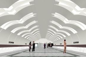 В Москве запустили новый участок Бутовской линии метро