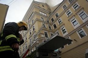 На юго-востоке Москвы загорелось административное здание