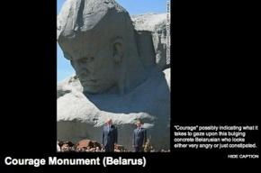 CNN удалил с сайта материал о памятнике защитникам Брестской крепости