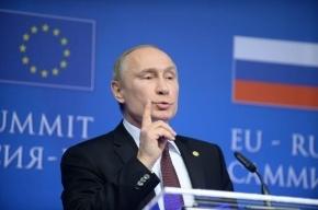 Путин подписал закон о создании нового Верховного суда