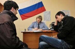 Подростки с пистолетом украли пять чебуреков в Москве