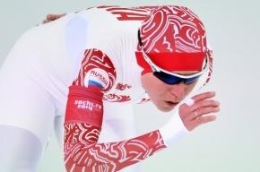 Российские конькобежки завоевали бронзу в командной гонке