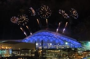 В Сочи началось открытие XXII Олимпийских зимних игр
