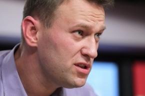 Партия Навального сменила название на «Партия прогресса»