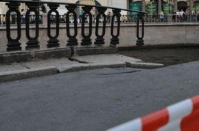 Решетку канала Грибоедова восстановят в ближайшие дни