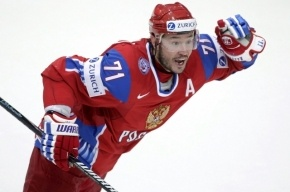 Хоккеисты сборной России Овечкин, Малкин и Дацюк прилетели в Сочи