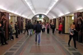 В московском метро подросток ударил приезжего перочинным ножом