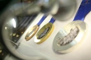 Рыночная стоимость золотой медали Сочи-2014 составляет 550 долларов
