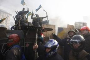 Солдаты внутренних войск сдаются в плен самообороне Майдана